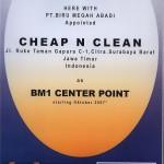 BM1 Synthetic Motor Oil