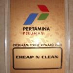 Pertamina Reward